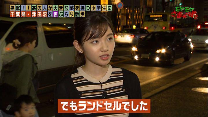 2019年12月15日田中瞳の画像41枚目