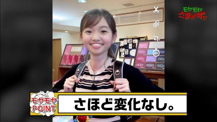 2019年12月15日田中瞳の画像46枚目