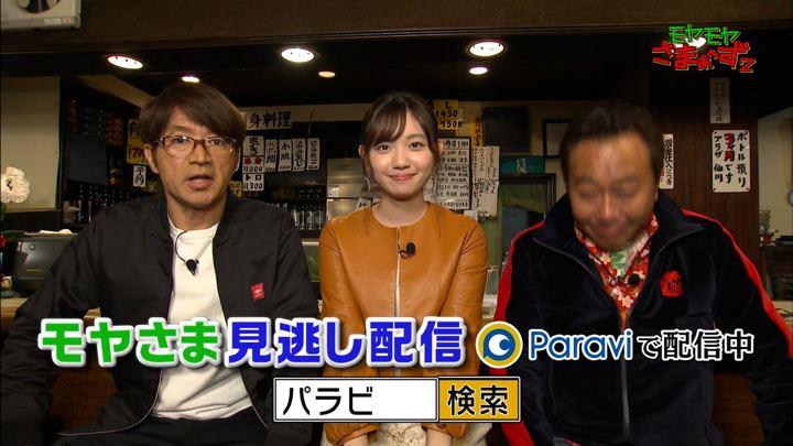 2019年12月15日田中瞳の画像48枚目