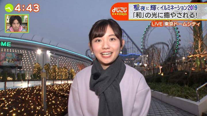 2019年12月17日田中瞳の画像04枚目