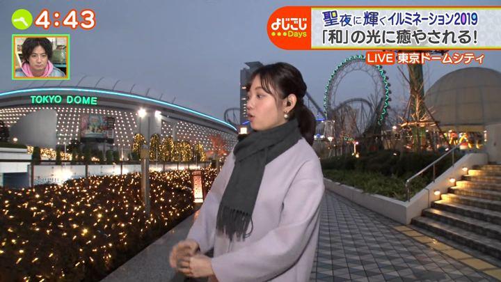 2019年12月17日田中瞳の画像05枚目