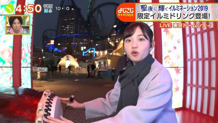 2019年12月17日田中瞳の画像10枚目