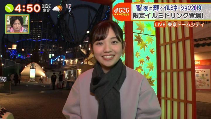 2019年12月17日田中瞳の画像11枚目