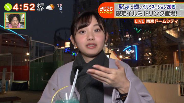 2019年12月17日田中瞳の画像14枚目
