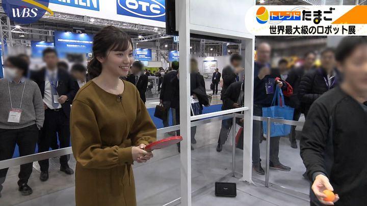 2019年12月18日田中瞳の画像08枚目
