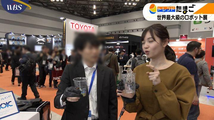 2019年12月18日田中瞳の画像13枚目