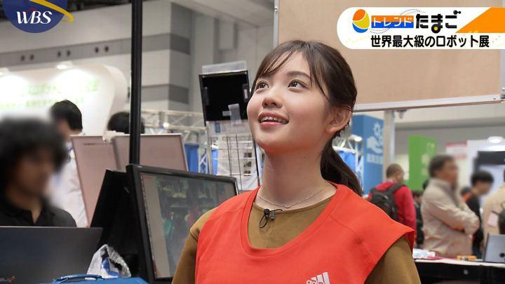 2019年12月18日田中瞳の画像19枚目