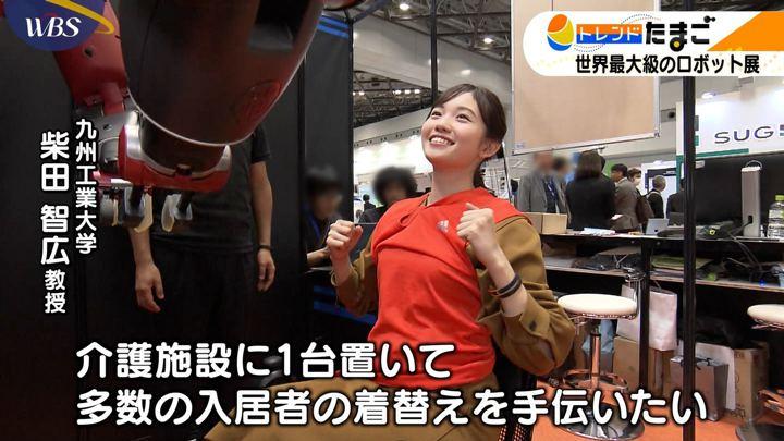 2019年12月18日田中瞳の画像22枚目