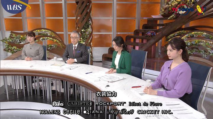 2019年12月18日田中瞳の画像28枚目
