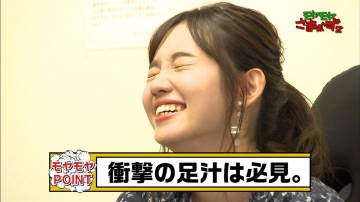 2019年12月22日田中瞳の画像01枚目
