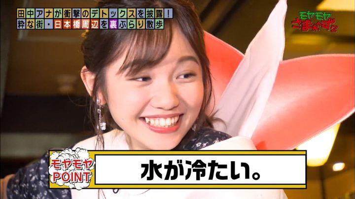 2019年12月22日田中瞳の画像18枚目