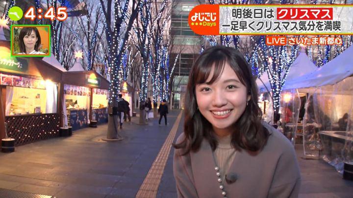 2019年12月23日田中瞳の画像01枚目