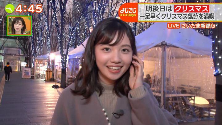 2019年12月23日田中瞳の画像02枚目
