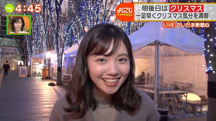 2019年12月23日田中瞳の画像03枚目