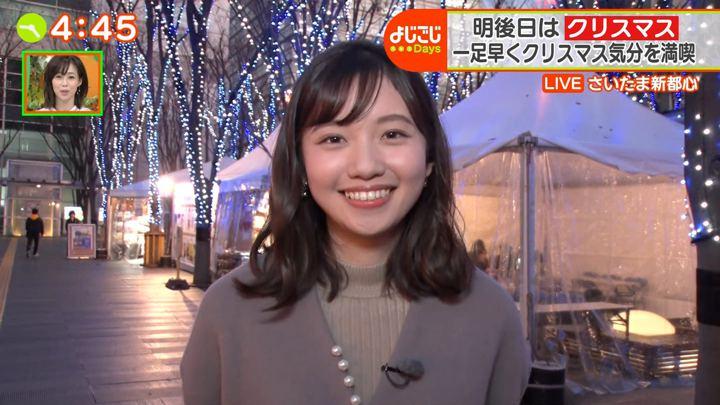 2019年12月23日田中瞳の画像04枚目