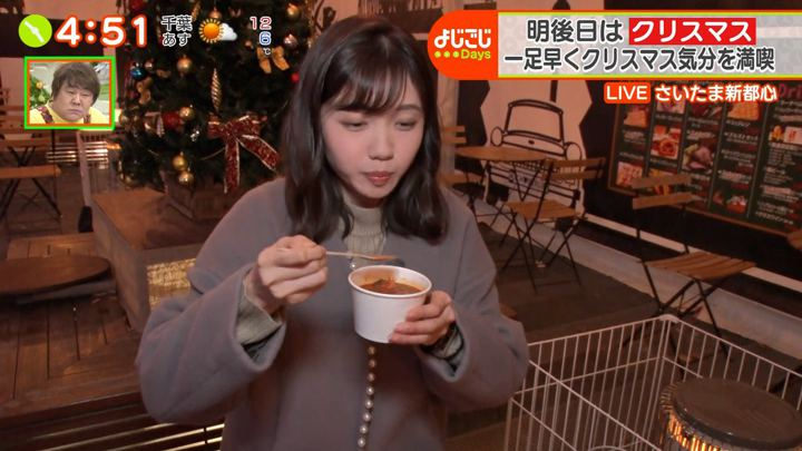 2019年12月23日田中瞳の画像08枚目