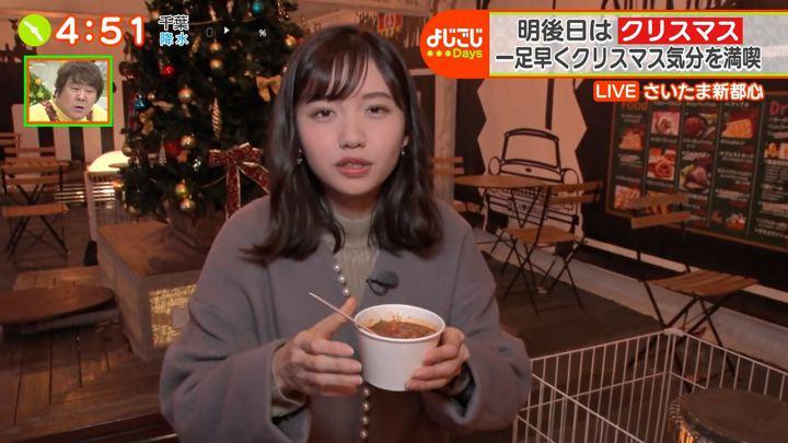 2019年12月23日田中瞳の画像09枚目