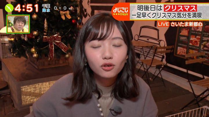 2019年12月23日田中瞳の画像10枚目