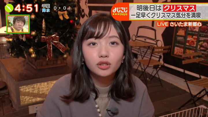 2019年12月23日田中瞳の画像11枚目