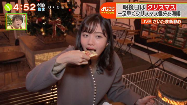 2019年12月23日田中瞳の画像12枚目