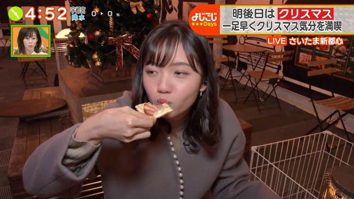 2019年12月23日田中瞳の画像13枚目