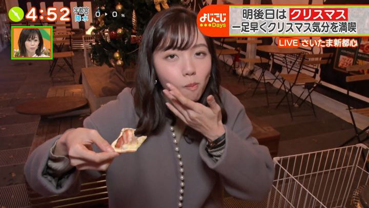 2019年12月23日田中瞳の画像16枚目
