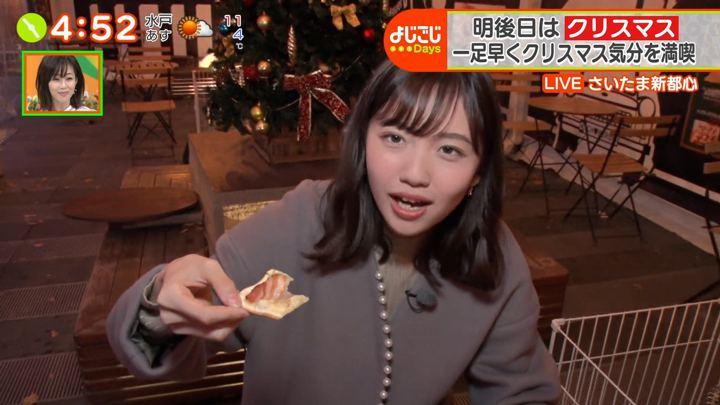 2019年12月23日田中瞳の画像17枚目
