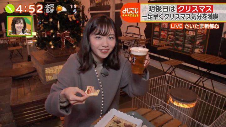 2019年12月23日田中瞳の画像18枚目