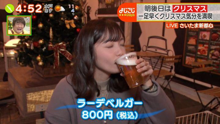 2019年12月23日田中瞳の画像20枚目