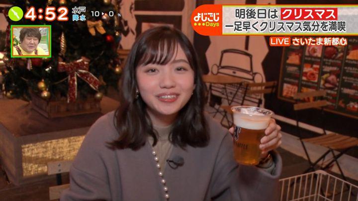 2019年12月23日田中瞳の画像21枚目