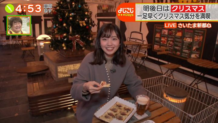 2019年12月23日田中瞳の画像22枚目