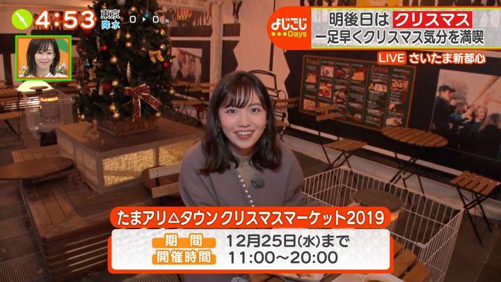 2019年12月23日田中瞳の画像23枚目