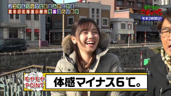 2019年12月29日田中瞳の画像03枚目