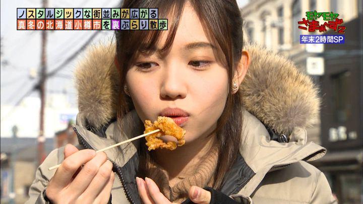 2019年12月29日田中瞳の画像04枚目