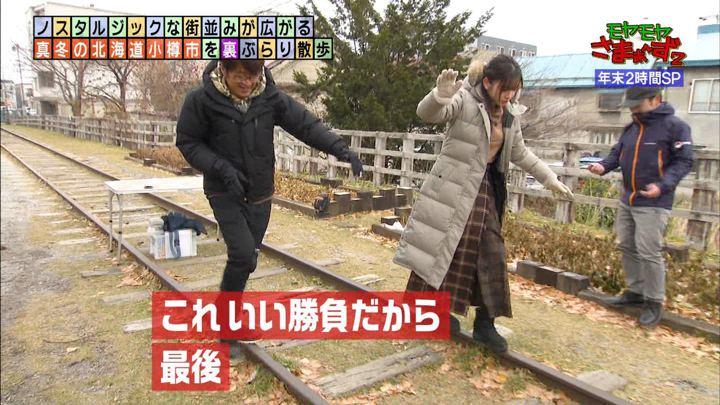 2019年12月29日田中瞳の画像11枚目