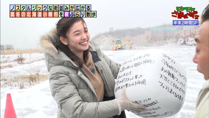 2019年12月29日田中瞳の画像13枚目