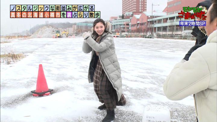 2019年12月29日田中瞳の画像14枚目