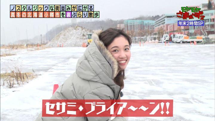 2019年12月29日田中瞳の画像15枚目
