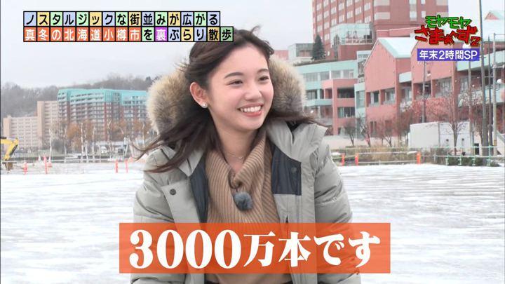 2019年12月29日田中瞳の画像16枚目