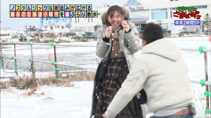 2019年12月29日田中瞳の画像17枚目