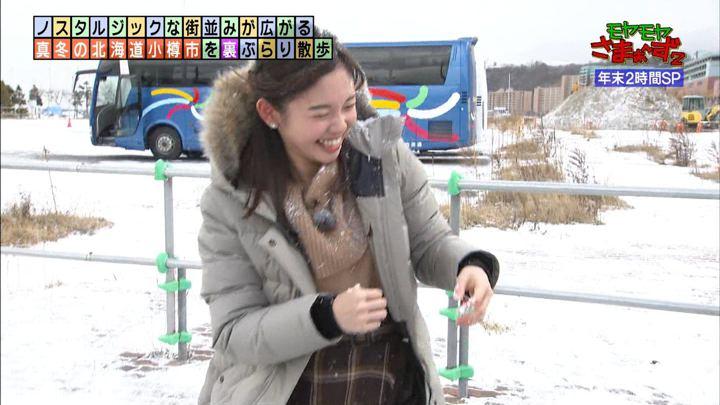 2019年12月29日田中瞳の画像18枚目