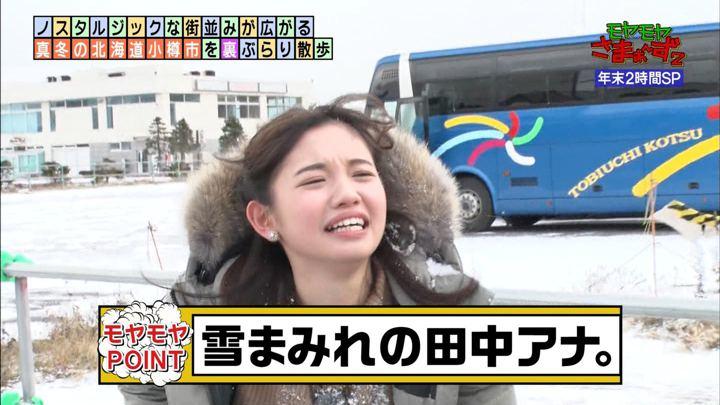 2019年12月29日田中瞳の画像19枚目