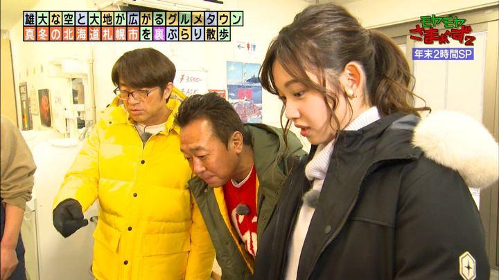 2019年12月29日田中瞳の画像23枚目