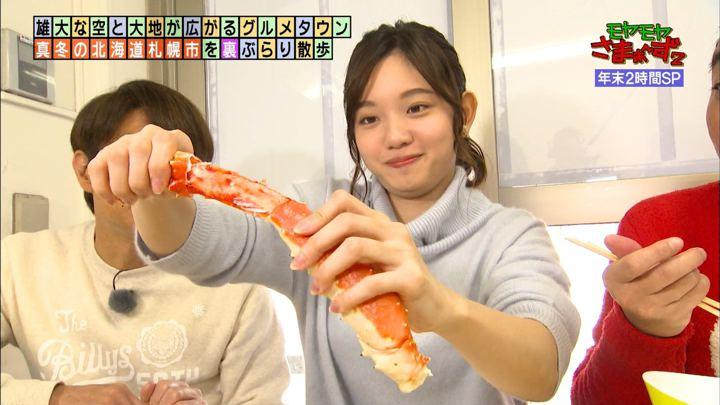 2019年12月29日田中瞳の画像28枚目