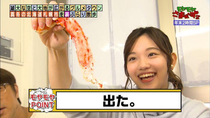 2019年12月29日田中瞳の画像31枚目
