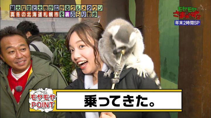 2019年12月29日田中瞳の画像41枚目