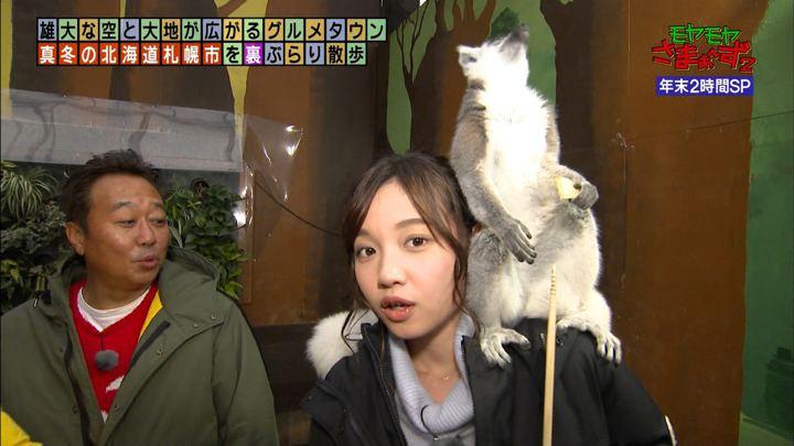 2019年12月29日田中瞳の画像42枚目