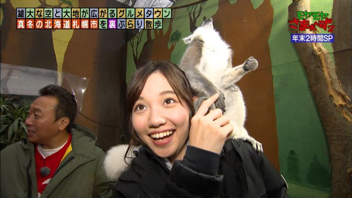 2019年12月29日田中瞳の画像44枚目