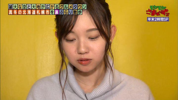 2019年12月29日田中瞳の画像45枚目
