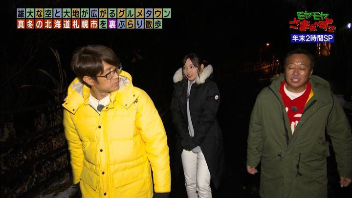 2019年12月29日田中瞳の画像46枚目
